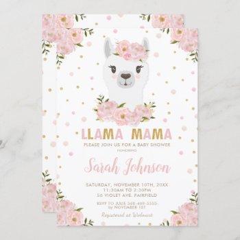 Llama Baby Shower Blush Floral Invitation