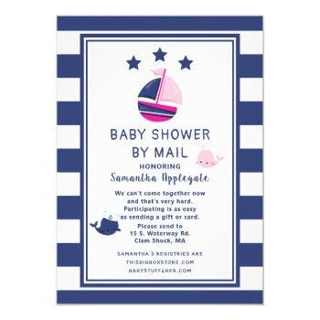Long Distance Nautical Gender Neutral Baby Shower Invitation