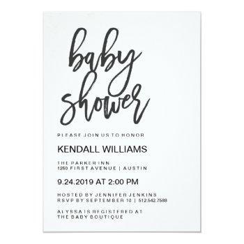 Minimalist Modern Typography Unisex Baby Shower Invitation