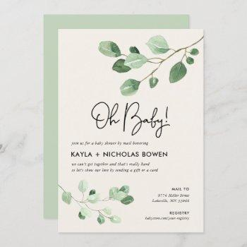 Modern Greenery Baby Shower By Mail