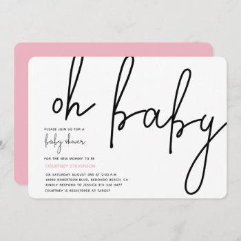 Modern Oh Baby Invitation Pink