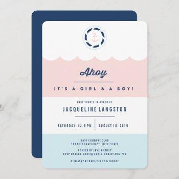 Nautical Ahoy Girl Boy Twins Baby Shower Invite