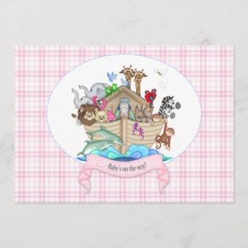 Noah's Ark Animals Pink Gingham Invitation