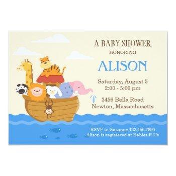Noah's Ark Baby Shower Invite