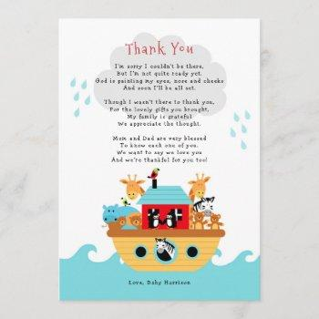 Noah's Ark Thank You Note With Poem | Baby Shower Invitation