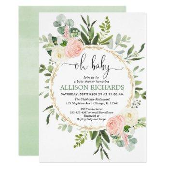 Modern Baby Shower Invitations Mother Owl