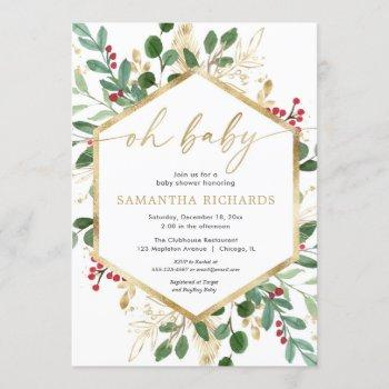 Oh Baby Watercolor Christmas Hollies Baby Shower