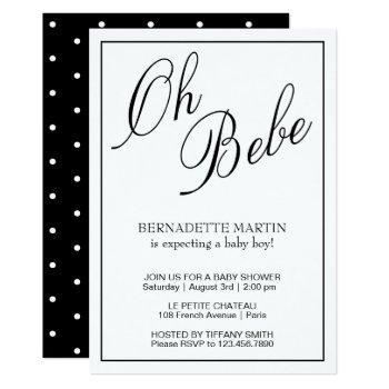 Oh Bebe | Black & White Baby Shower Invitation