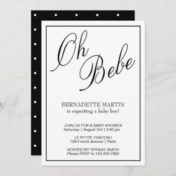 Oh Bebe Gender Neutral Black And White Baby Shower Invitation