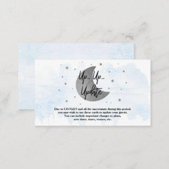 Over The Moon | Boys Baby Shower Update Cards
