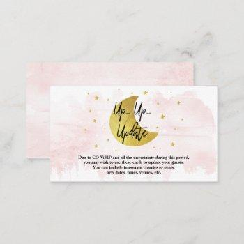 Over The Moon | Girls Baby Shower Update Cards