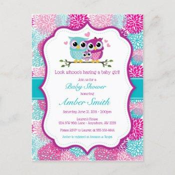Owl Girl Baby Shower Invitation