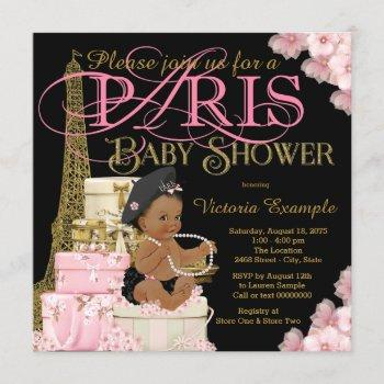 Paris Baby Girl Shower Invitations