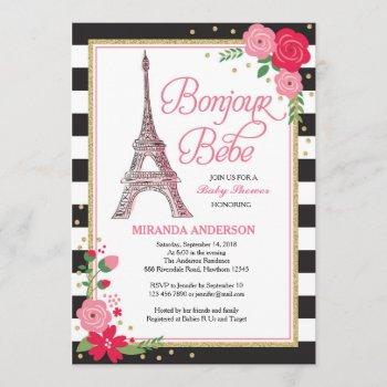 Paris Baby Shower Invitation / Paris Invitation