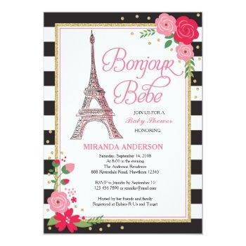 Paris Baby Shower Invitation / Paris Invitation