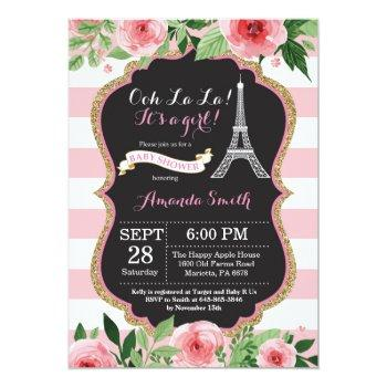 Paris French Eiffel Tower Baby Shower Invitation