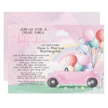 Pink Car Balloons Drive Thru Baby Shower Invitation