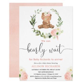 Pink Floral Teddy Bear Greenery Girl Baby Shower Invitation