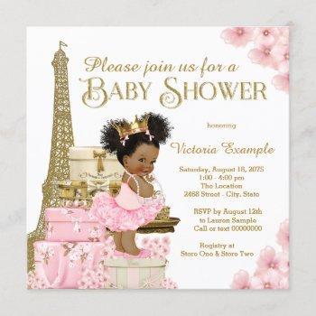 Pink Gold Paris Afro Princess Baby Shower Invitation