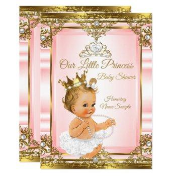 Pink Gold White Pearl Princess Baby Shower Blonde Invitation