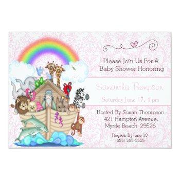 Pink Noah's Ark Baby Shower Invitation