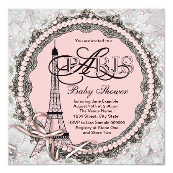 Pink Pearls Pink Paris Baby Shower Invitation