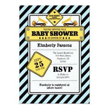 Powder Blue Construction Baby Shower Invitation