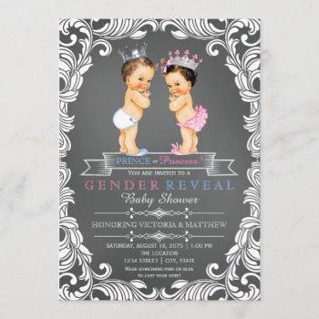 Prince Or Princess Chalkboard Gender Reveal