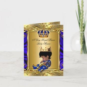 Prince Royal Blue Baby Shower Regal Gold Folded Invitation