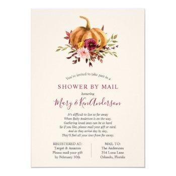 Pumpkin Shower By Mail Invitation