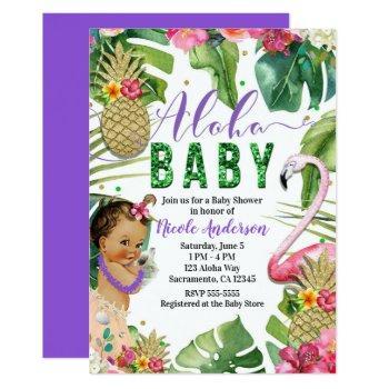 Purple Hawaiian Aloha Tropical Baby Vintage Shower Invitation