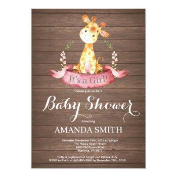 Rustic Girl Giraffe Baby Shower Invitation