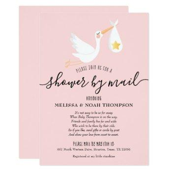 Shower By Mail Long Distance Sprinkle Pink Invitation
