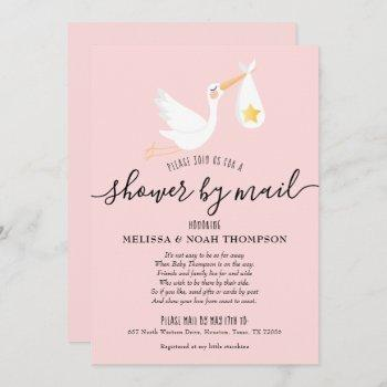 Shower By Mail Long Distance Sprinkle Pink