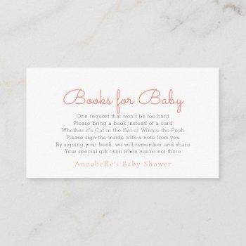Simple Minimalist Pink Baby Shower Book Request Enclosure Card