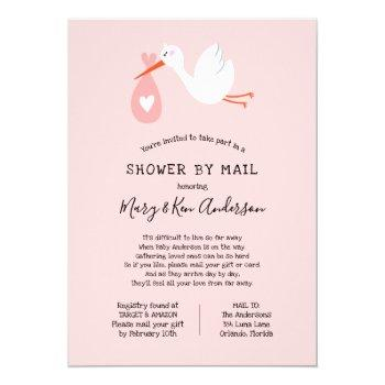 Stork Baby Shower By Mail Invitation