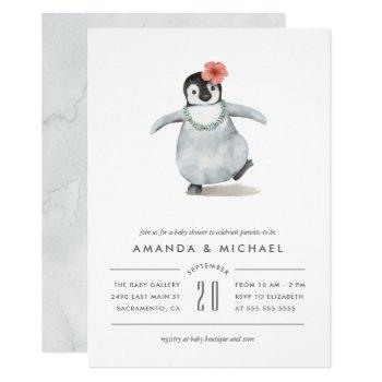 Sweet Watercolor Penguin Baby Shower Invitation