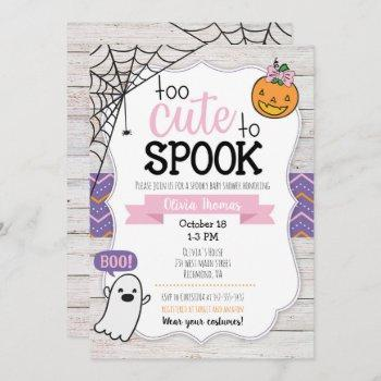 Too Cute To Spook Halloween Baby Shower Invitation