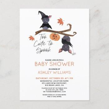 Too Cute To Spook Watercolor Bats Baby Shower Invitation Postcard