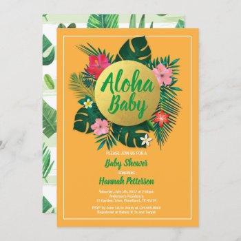 Tropical Baby Shower Invitation Gender Neutral