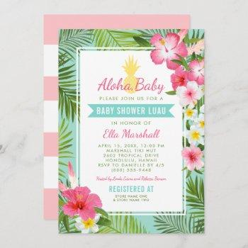 Tropical Pink Floral Aloha Baby Shower Luau Invitation