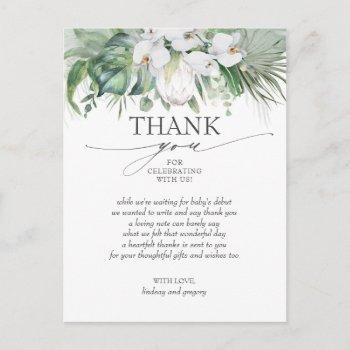 Tropical White King Protea Baby Shower Thank You Post