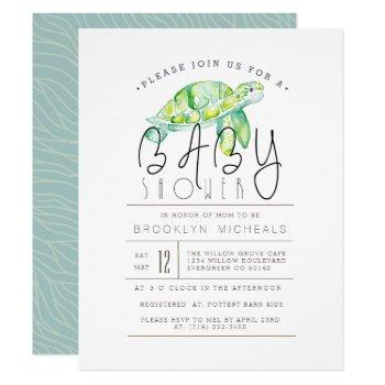 Turtle Watercolor | Aquatic Baby Shower Invitation