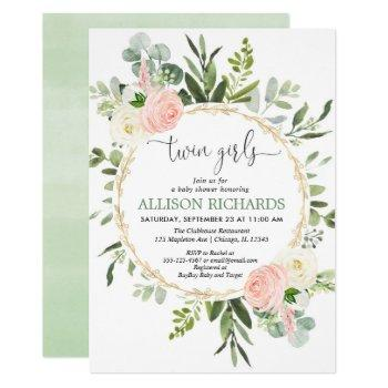 Twin Girls Greenery Pink Gold Floral Baby Shower Invitation