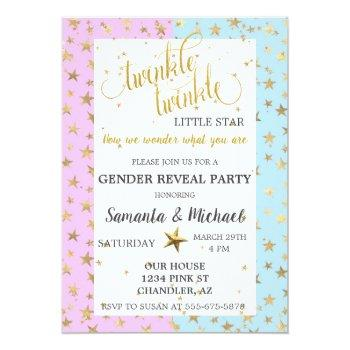 Twinkle Star Gold Metallic Gender Reveal Party Invitation