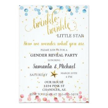 Twinkle Twinkle Star Gold Gender Reveal Party Invitation