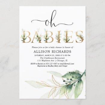 Twins Triplets Gender Neutral Greenery Baby Shower Invitation