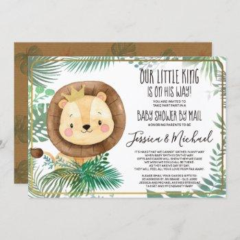 Whimsical Lion Party | Shower By Mail Invitation